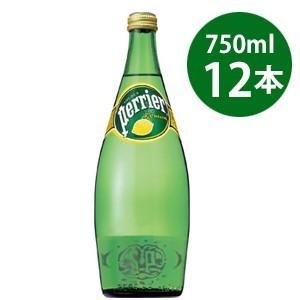 サントリーフーズ ペリエ レモン 炭酸水 750ml 瓶 正規輸入品 12本セット |tokutokutokiwa