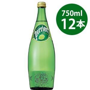 サントリーフーズ ペリエ ライム 炭酸水 750ml 瓶 12本セット 正規輸入品|tokutokutokiwa