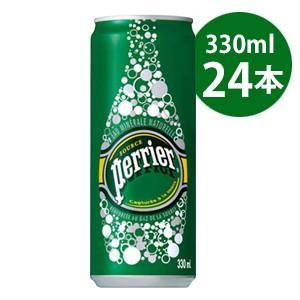 サントリーフーズ ペリエ 炭酸水 缶 330ml 正規輸入品 24本セット|tokutokutokiwa