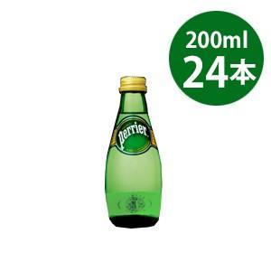 サントリーフーズ ペリエ 炭酸水 200ml 瓶  正規輸入...
