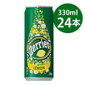 サントリーフーズ ペリエ レモン 炭酸水 330ml 缶 正規輸入品 24本セット|tokutokutokiwa