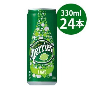 サントリーフーズ ペリエ ライム 炭酸水 330ml 缶 正規輸入品 24本セット |tokutokutokiwa