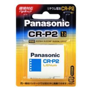 パナソニック カメラ用リチウム電池 CR-P2 W 100パックセット tokutokutokiwa
