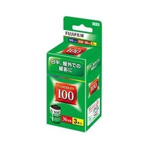 富士フィルム フジカラー FUJICOLOR 100 36枚撮り 3本パック(135 FUJICOLOR 100-R 36EX 3SB) tokutokutokiwa