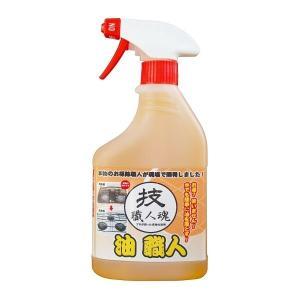 【あすつく】技職人魂 職人魂シリーズ 油職人 油用合成洗剤 500ml ボトルタイプ tokutokutokiwa