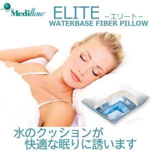 メディフロー ウォーターベースファイバーピロー エリート 国内検査正規輸入品 ウォーター枕 ウォーターピロー|tokutokutokiwa