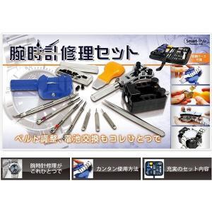 ピーナッツクラブ 腕時計工具13点セット 収納ケース付 KK-00451 tokutokutokiwa