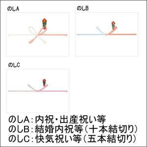ギフト包装・のし無料 AGF ブレンディ ステ...の詳細画像2