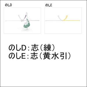ギフト包装・のし無料 AGF ブレンディ ステ...の詳細画像3