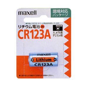 maxell(マクセル) カメラ用リチウム電池 CR123A.1BP