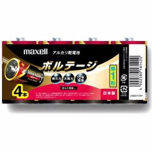 maxell(マクセル)アルカリ乾電池ボルテージ 単1形4本シュリンクパック LR20(T) 4P