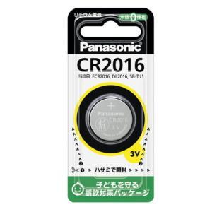 パナソニック コイン形リチウム電池 CR2016【メール便発送OK!】