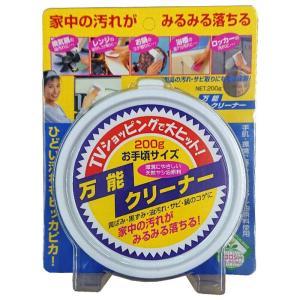 TVショッピングで大ヒット!黄ばみ・黒ずみ・油汚れ・サビ・鍋のコゲに!万能クリーナー 200g tokutokutokiwa