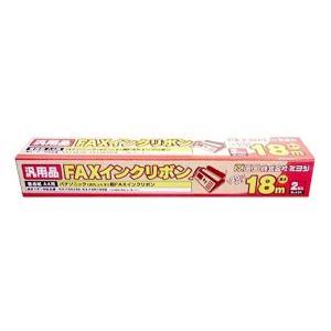 ミヨシ 汎用FAXインクリボン パナソニック KX-FAN190対応 2本入り MCO FXS18PB-2