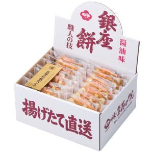 ギンザハナノレン 銀座餅 14枚入の関連商品1