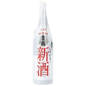 土佐鶴酒造株式会社 上等 土佐鶴 しぼりたて新酒 1800ml