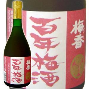 明利酒類 明利 梅香 百年梅酒 完熟梅特別仕込み 720ml