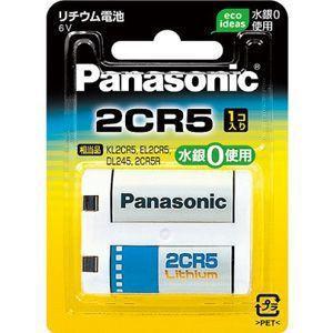 パナソニック カメラ用リチウム電池 2CR-5W...