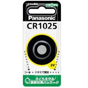 パナソニック コイン形リチウム電池CR1025【メール便発送OK!】