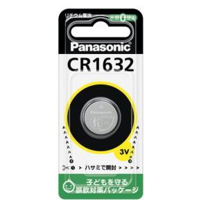 パナソニック コイン形リチウム電池CR1632の関連商品8