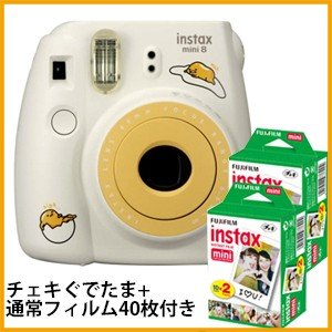 富士フィルム(フジフィルム)チェキinstax mini8+ プラス ぐでたま+通常フィルム40枚付き|tokutokutokiwa