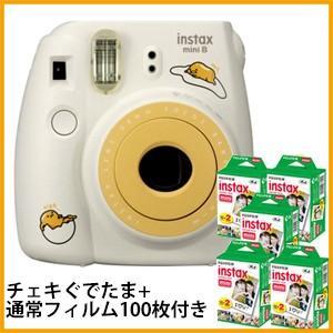 富士フィルム(フジフィルム)チェキinstax mini8+ プラス ぐでたま+通常フィルム100枚付き|tokutokutokiwa