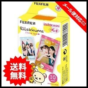 【メール便】FUJIFILM(フジフィルム)チ...の関連商品4