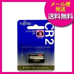 【メール便】 富士通 FDK カメラ用リチウム電池 CR2C(B) tokutokutokiwa