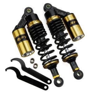 リアサスペンション タンク付き 28cm 黄黒色 AB88 YB-1/YB125SP/SR400/XJR400 TOKUTOYO(トクトヨ)(クーポン配布中)|tokutoyo