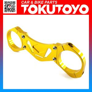 アルミスタビライザー ホンダCB400SF(92〜98) アルマイト加工 橙 TOKUTOYO(トクトヨ) tokutoyo