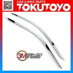 C-HR CHR ZYX10/NGX50 アイライン ヘッドライトガーニッシュ ドレスアップ エアロパーツ メッキ 2枚 TOKUTOYO(トクトヨ)|tokutoyo