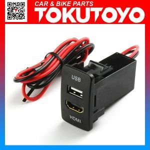 ホンダ車 USBポート HDMI入力 スイッチホール USB増設 スマホ iPhone 充電 音楽 ...