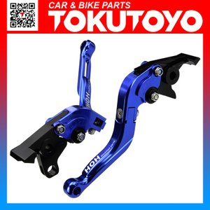 ブレーキ&クラッチレバー セット 伸縮/可倒式 アルミ削り出し(C777F14) 青 GPZ900R/GPZ1100/1000GTRに tokutoyo