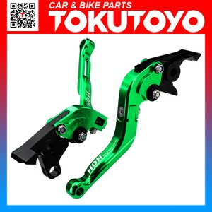 ブレーキ&クラッチレバー セット 伸縮/可倒式 アルミ削り出し(C777F14) 緑 トライアンフ タイガー1200に|tokutoyo