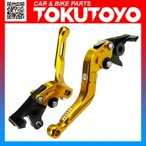 ブレーキ&クラッチレバー セット 伸縮/可倒式 アルミ削り出し(C777F14) ゴールド トライアンフ タイガー1200に|tokutoyo