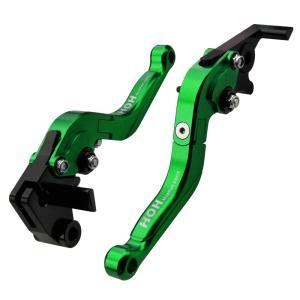 カワサキ(KAWASAKI)Ninja250R 08-12年 (K25F25) ブレーキ&クラッチレバー セット 可倒式 アルミ削り出し 緑|tokutoyo