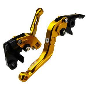 ブレーキ&クラッチレバー セット 伸縮/可倒式 (K828F14) アルミ削り出し ゴールド ZX-10R/9R/12Rに|tokutoyo