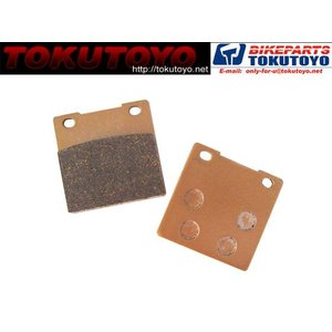 リアブレーキパッド GSX-R600/750/750R/750SP T063|tokutoyo