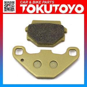 カワサキ(KAWASAKI)リア ブレーキパッド バリオスII/スーパーシェルパ用 T067|tokutoyo