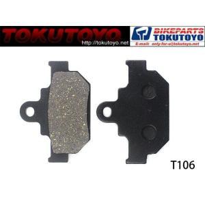マローダー125 G5W NF48A 98〜10-F フロント ブレーキパッド  T106(クーポン配布中)|tokutoyo