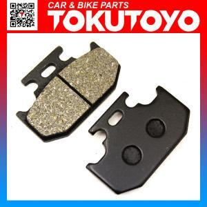 リア ブレーキパッド トリッカー/XT250X/WR500Z用 TOKUTOYO(トクトヨ)|tokutoyo