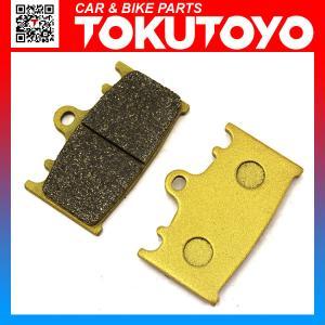 フロントブレーキパッド バンディット400/1200/1250用 T158|tokutoyo