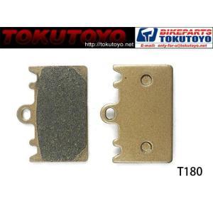 フロント ブレーキパッド ガンマRGV250-SP/II用 T180(クーポン配布中)|tokutoyo