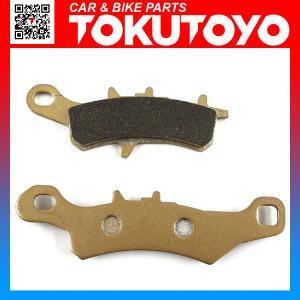 フロントブレーキパッド スーパーシェルパ用 T258|tokutoyo