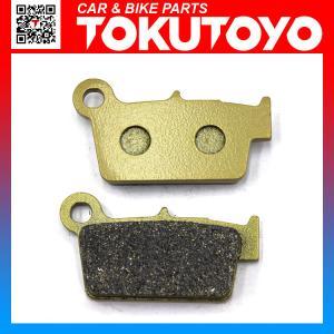 リアブレーキパッド YZ450F、250、F、125用 T367|tokutoyo