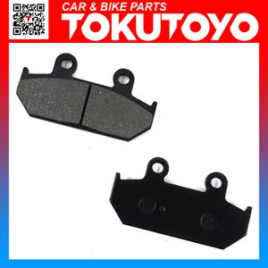 SUZUKI スカイウェイブ250-CJ44A/CJ45A/CJ46A 07~11-R リア ブレーキパッド T412(クーポン配布中) tokutoyo