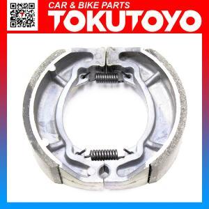 バンバン125RV125 K2~9/L0 02〜10-R ブレーキシュー 前後 TS603(クーポン配布中)|tokutoyo