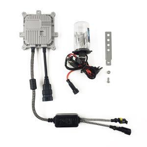 H4-Lo 35W 8000K HIDキット 2灯切替式 12V仕様 交換用バルブ ヘッドライト フォークランプ等に TOKUTOYO(トクトヨ)|tokutoyo