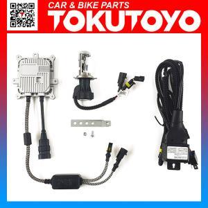 H4-Hi/Lo スライド 35W 6000K 12V仕様 HIDキット 1灯分 交換用バルブ ヘッドライト フォークランプ等に TOKUTOYO(トクトヨ)|tokutoyo