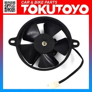 フュージョン MF02 ラジエーター用 クーリング ファン 1式 TOKUTOYO(トクトヨ)|tokutoyo
